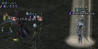 20050130112832.jpg