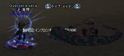 20050202114931.jpg