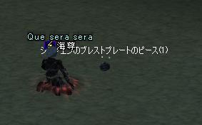 20050206055252.jpg