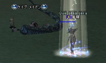 20050206055259.jpg