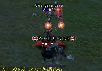 20050207032100.jpg