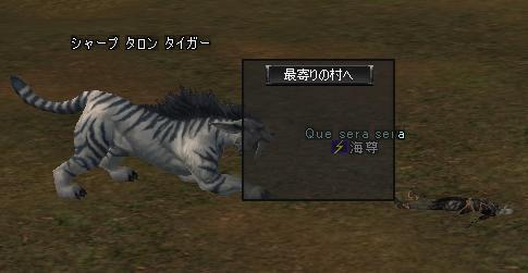 20050208113927.jpg