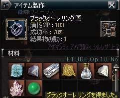 20050211183545.jpg