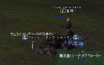 20050213050944.jpg