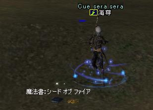 20050214150823.jpg