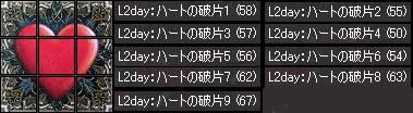 20050215102456.jpg