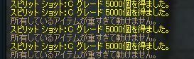 20050215102508.jpg