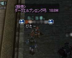 20050218155359.jpg