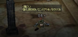 20050219164000.jpg