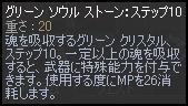 20050221204109.jpg
