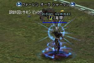 20050221204136.jpg