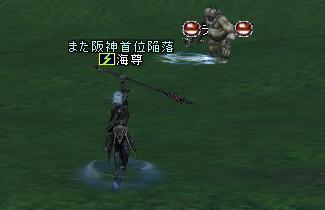 20apr2005_1.jpg