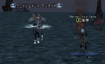 20apr2005_2.jpg