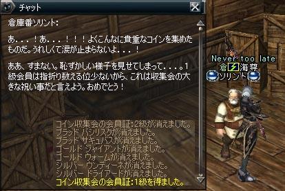 20apr2005_4.jpg