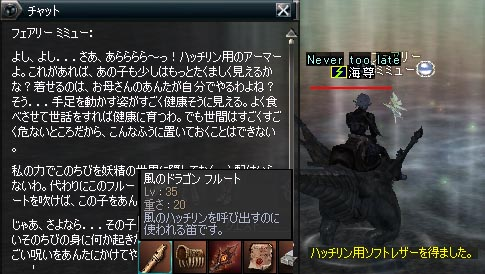 20apr2005_5.jpg