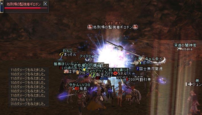 20jun2005_1.jpg