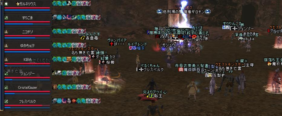 20jun2005_2.jpg