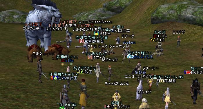 20jun2005_4.jpg