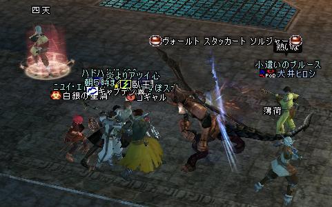 20jun2005_6.jpg