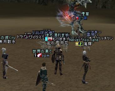 21apr2005_2.jpg