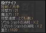 21mar2005_2.jpg