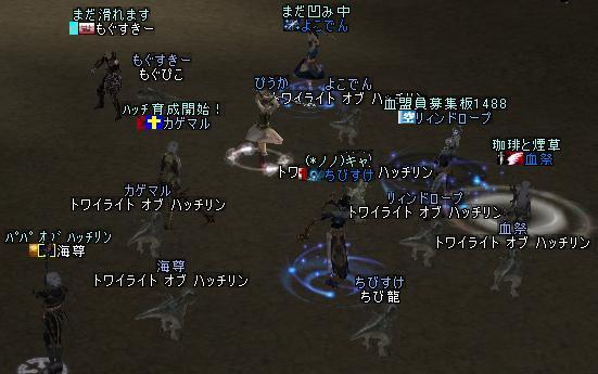 22apr2005_1.jpg