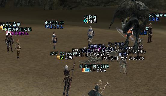 22apr2005_2.jpg