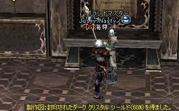22jul2005_3.jpg
