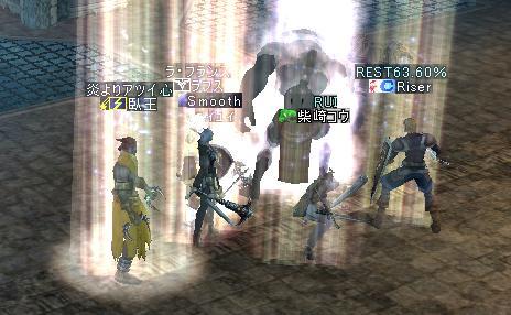 22jun2005_2.jpg