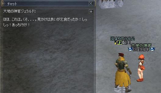 22jun2005_4.jpg