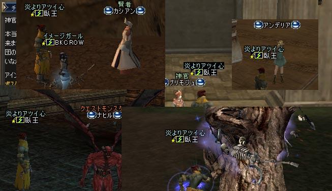 22jun2005_5.jpg