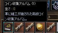 22may2005_4.jpg