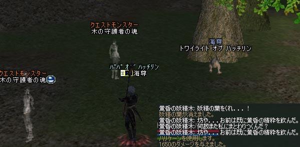 23apr2005_2.jpg