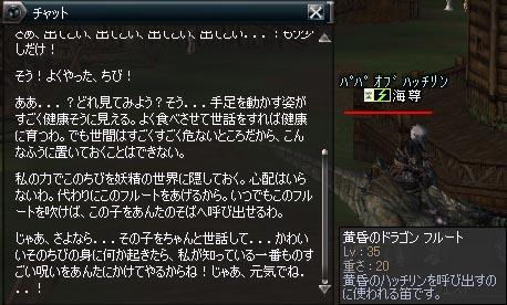 23apr2005_3.jpg