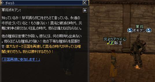 23jun2005_1.jpg
