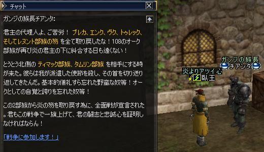 23jun2005_3.jpg