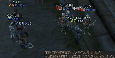 23may2005_5.jpg