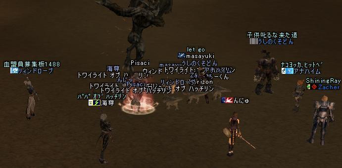 24apr2005_1.jpg