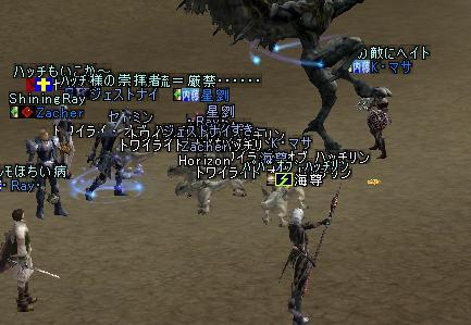 24apr2005_2.jpg