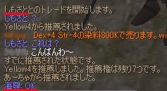 24feb2005_6.jpg