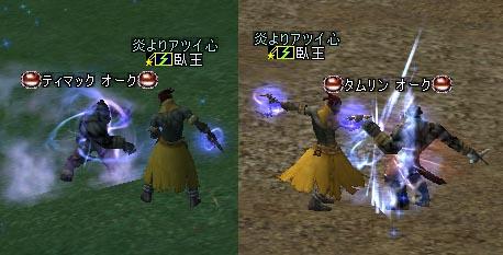 24jun2005_1.jpg