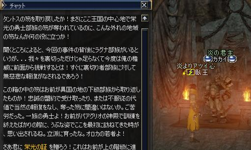24jun2005_3.jpg