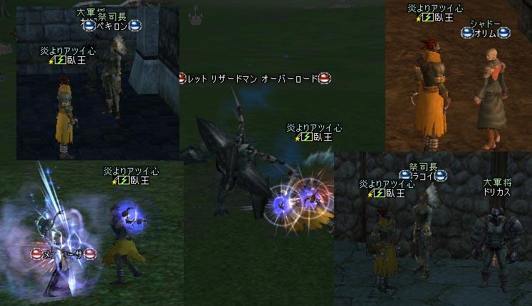 24jun2005_5.jpg