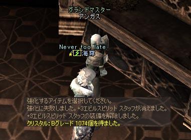 24may2005_2.jpg