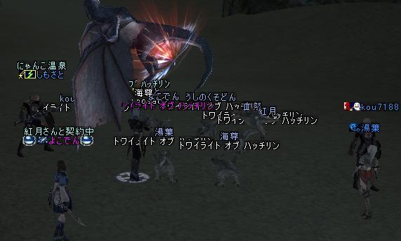25apr2005_1.jpg