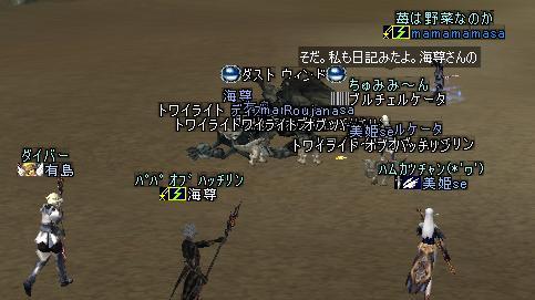 25apr2005_2.jpg