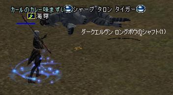 25feb2005_2.jpg
