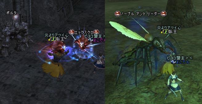 25jun2005_1.jpg