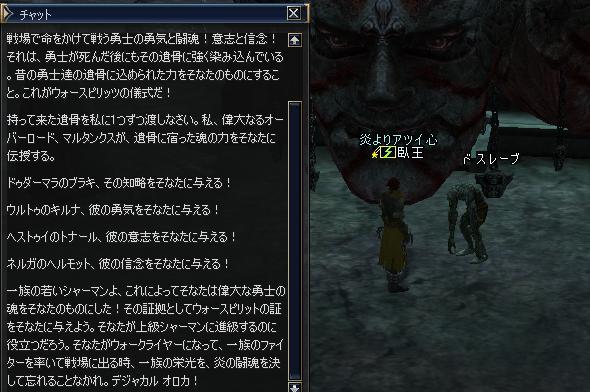 25jun2005_2.jpg