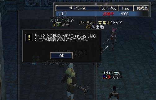 25jun2005_3.jpg